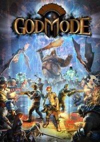 Обложка God Mode