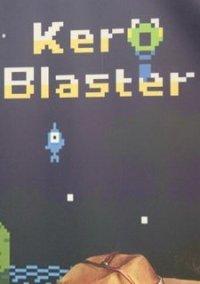 Kero Blaster – фото обложки игры
