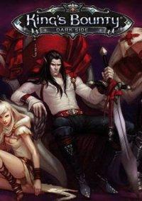 King's Bounty: Темная Сторона – фото обложки игры