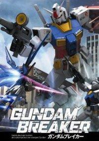 Обложка Gundam Breaker