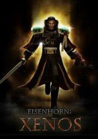 Обложка Eisenhorn: XENOS