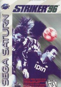 Обложка Striker '96