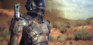 Mass Effect: Andromeda. Бонусы предзаказа