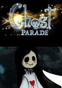 Обложка Ghost Parade