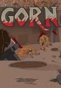 GORN – фото обложки игры