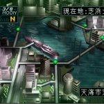 Скриншот Shin Megami Tensei: Devil Summoner - Soul Hackers – Изображение 29