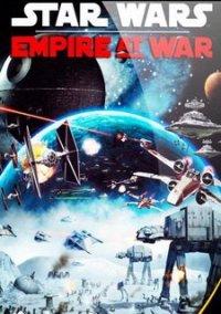 Обложка Star Wars: Empire at War