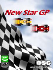 Обложка New Star Grand Prix