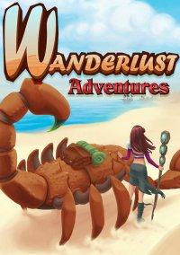 Обложка Wanderlust Adventures