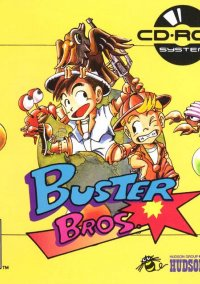 Обложка Buster Bros.