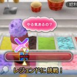 Скриншот Kurohyo Ryu ga Gotoku Shinsho – Изображение 28