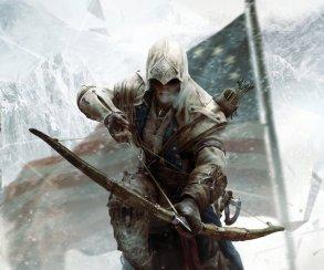 Стали известны подробности презентации Ubisoft на E3'13