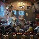 Скриншот Под покровом ночи. Проклятие оперы