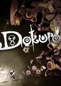 Обложка Dokuro