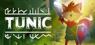 TUNIC. Анонсирующий трейлер с E3 2017