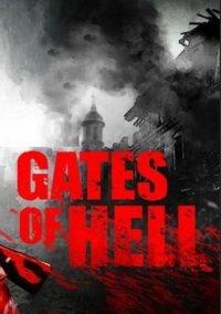 Обложка Gates of Hell