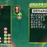 Скриншот Puyo Puyo!! 20th Anniversary – Изображение 19