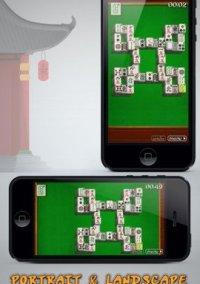 Обложка Mahjong :)