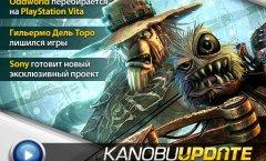 Kanobu.Update (07.08.12)
