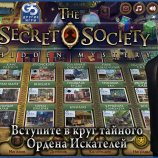 Скриншот The Secret Society: Hidden Mystery – Изображение 6