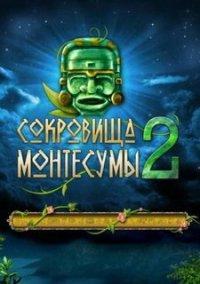 Обложка Сокровища Монтесумы 2