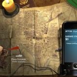 Скриншот Книга Легенд