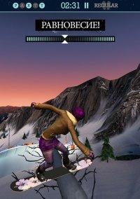 Обложка Snowboard Party