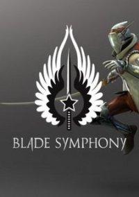Обложка Blade Symphony