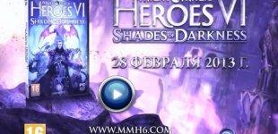 Might & Magic: Heroes 6. Видео #23
