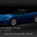 Скриншот Gran Turismo (2009) – Изображение 20