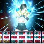 Скриншот Dissidia 012[duodecim] Final Fantasy – Изображение 131
