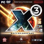 Обложка X³: Reunion