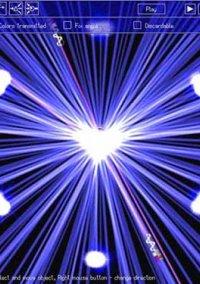 Обложка Lightspeed (2003)