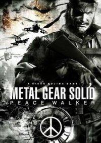 Обложка Metal Gear Solid: Peace Walker