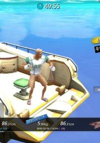 Grand Mer – фото обложки игры