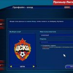 Скриншот World of Soccer – Изображение 11