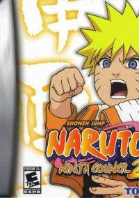 Обложка Naruto Ninja Council 2
