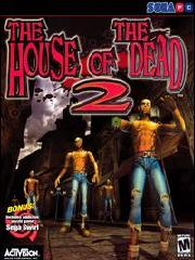 Обложка House of the Dead 2