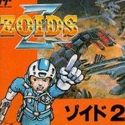 Обложка Zoids 2: Helic Republic VS Guylos Empire