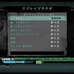 Скриншот Darkstalkers Resurrection – Изображение 9