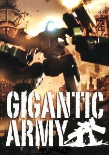 Gigantic Army