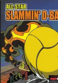 Обложка All-Star Slammin' D-Ball