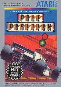Обложка Pole Position