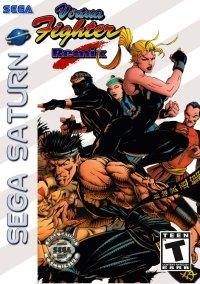 Обложка Virtua Fighter Remix