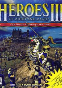 Обложка Heroes of Might and Magic III