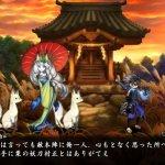 Скриншот Muramasa Rebirth – Изображение 32