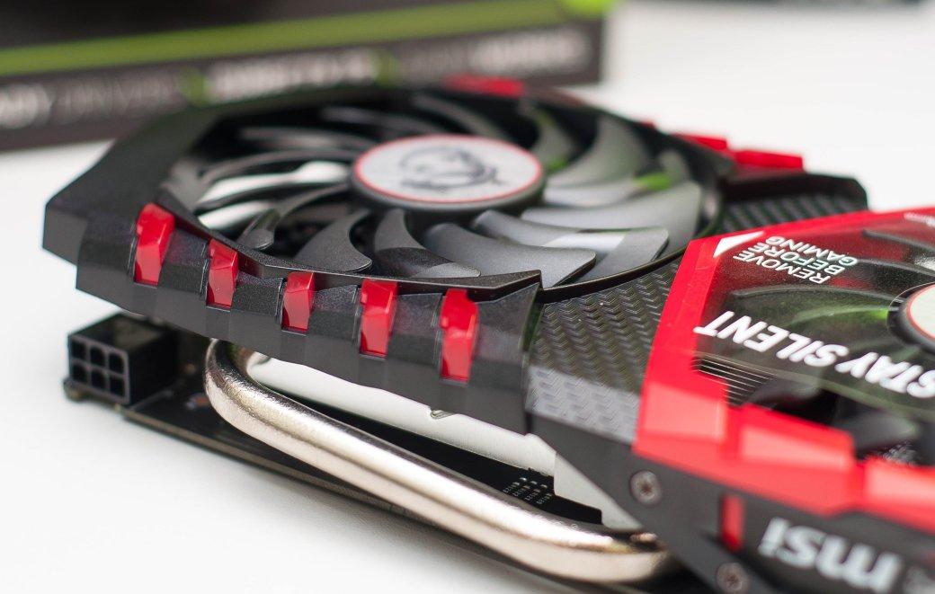 Nvidia GTX 1050Ti: Pascal вкаждый дом иофис. - Изображение 6