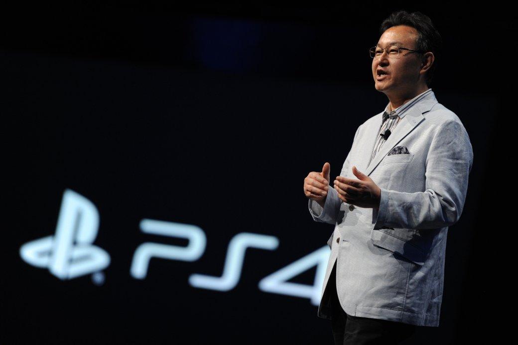 Перестановки в Sony: отделы PlayStation объединены, Есиду не уволили - Изображение 1