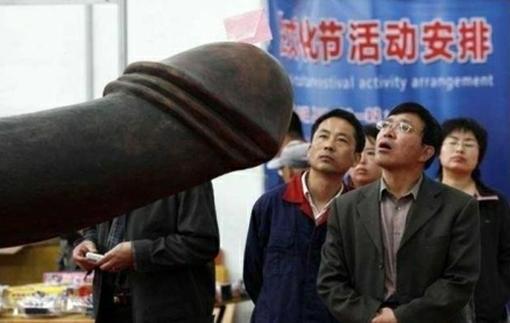Китайские Hui - Изображение 5