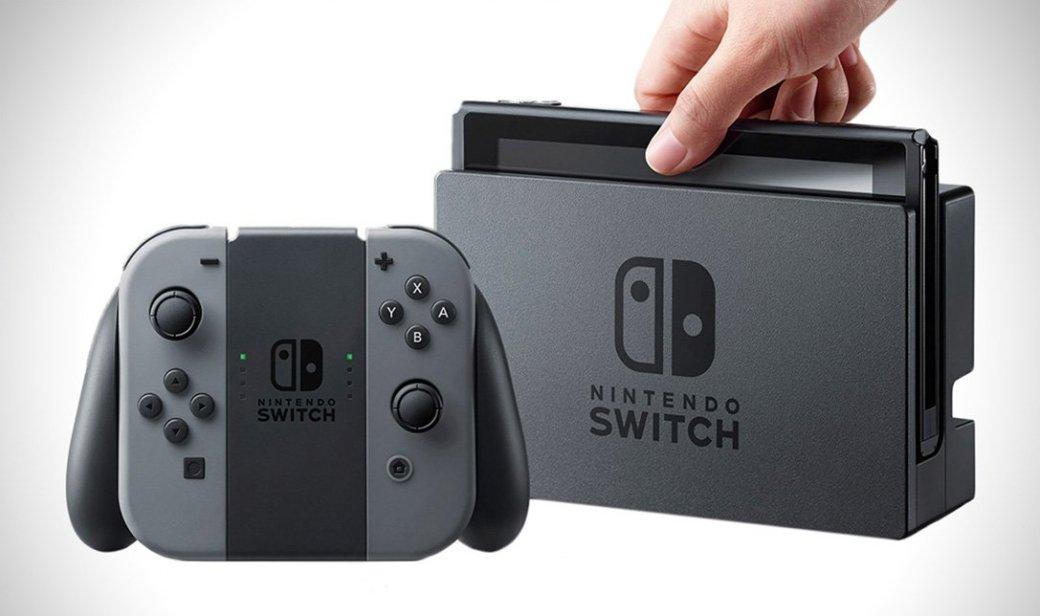 Круглый стол. Что редакция «Канобу» думает о Nintendo Switch. - Изображение 1